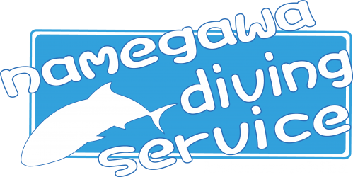 katsuura marine support – outer