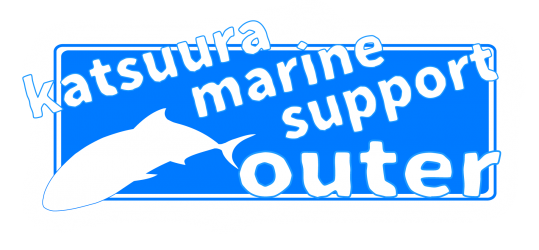 katsuura marine support – outer